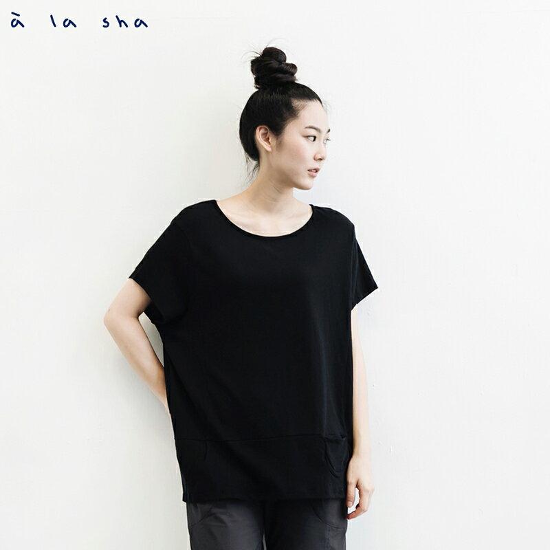 a la sha 後襬交叉簡約造型寬版寬鬆短袖上衣