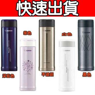 象印【SM-AFE50】500ml 不銹鋼真空保冷保溫杯