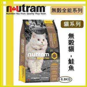 紐頓Nutram無穀貓 鮭魚T24【1kg】【1.8kg】