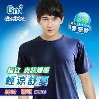 8810/天絲棉涼夏圓領短袖衫/台灣製 GM+ 男性短袖衫 HI COOL機能款 0