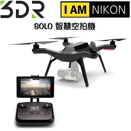 3DR SOLO 智慧空拍機 主機+雲台+電池(不含錄攝影機)