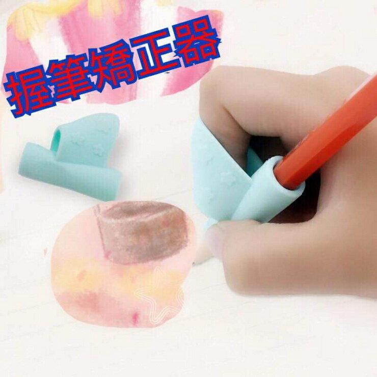 握筆矯正器 ( 1盒有3個 ) 幫助孩子坐姿正確預防近視