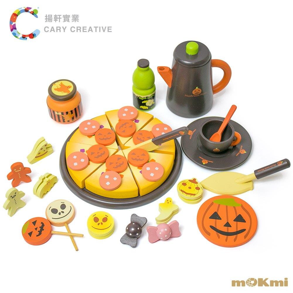 【mOKmi x umu】木可米木製家家酒-南瓜披薩玩具【紫貝殼】