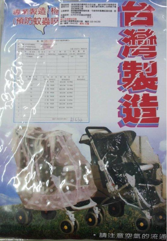 【台灣製】嬰兒手推車防風雨罩→FB姚小鳳