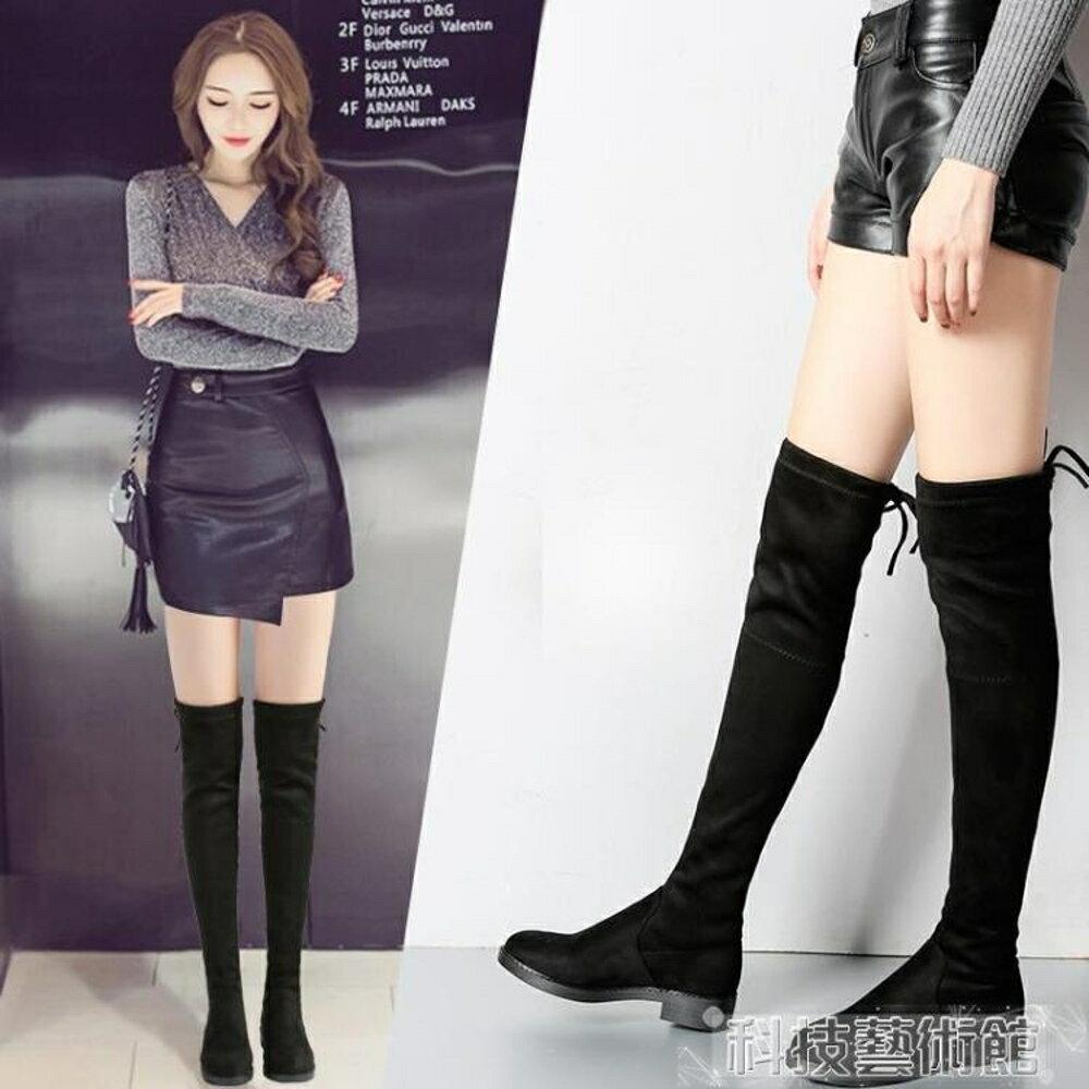 過膝靴女長靴秋冬季新款高筒網紅靴子加絨女鞋瘦瘦彈力長筒靴  領券下定更優惠