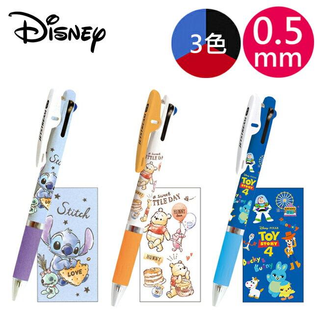【日本正版】迪士尼 三色 原子筆 0.5mm 油性筆 日本製 三菱 JETSTREAM 史迪奇 小熊維尼 玩具總動員