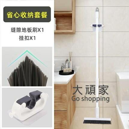 浴室地板刷 浴室刷 地板刷長柄硬毛衛生間刷地刷子浴室刷洗神器瓷磚縫隙死角清潔神器
