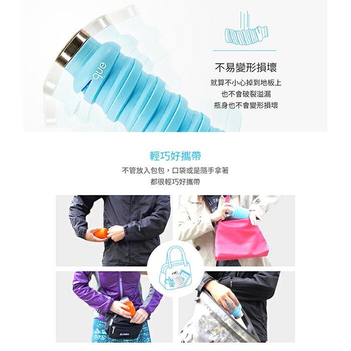 美國 que 環保伸縮水瓶 / 香草白 / 355ml 3