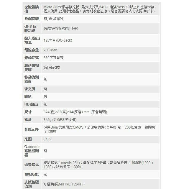 現貨 優惠價 Mio MiVue R62 Sony高感光GPS後視鏡行車記錄器 送16G 公司貨