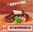 【黑麥田鄉村烘焙】★德式爐烤蜂蜜豬肋排500g(約3-5人份)  ☆榮獲台南百家好店認證☆ 0