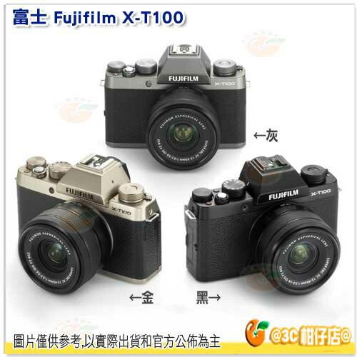 現貨富士FujifilmX-T100+15-45mmKIT公司貨XT100單鏡組4K翻轉螢幕可拆手柄WIFI