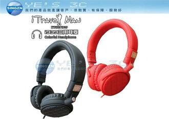 「YEs 3C」限量 ktnet iTravel Man i939 旅行家 手機/平板/電腦三用耳麥 耳機麥克風