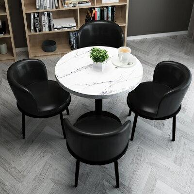 接待洽談桌簡約接待洽談桌椅組合網紅小圓桌陽臺休閒沙發椅店鋪會客餐桌椅子『DD2226』 0