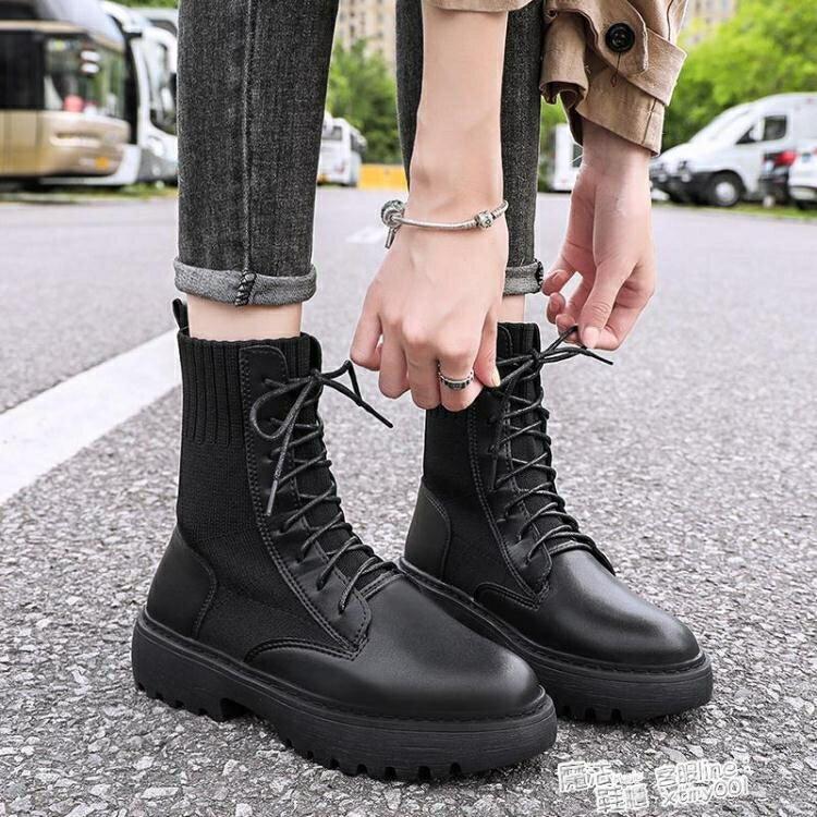 顯腳小馬丁靴女英倫風夏季薄款針織襪靴百搭厚底春秋單靴短靴子潮