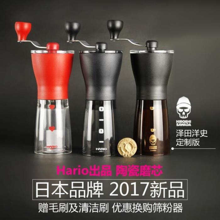 磨豆機 HARIO日本手搖便攜磨粉咖啡磨豆機陶瓷磨芯