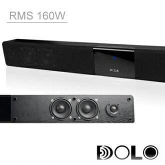 DOLO 星艦標準版 STARSHIP 160W 2.2聲道全方位家用藍牙音響 (真材實料160W) 公司貨 免運