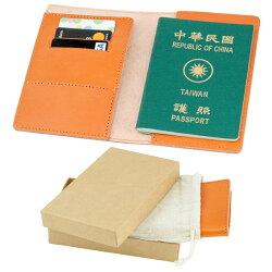 牛皮護照夾 真皮護照夾 手作牛皮護照夾 創意皮革 手工染色  6183D  提供一物一版面個人化雕刻服務