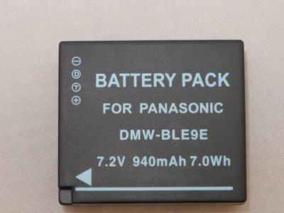 """ROWA樂華 Panasonic 專用鋰電池 BLE9 GF3 GF5 GF6 LX100""""正經800"""""""