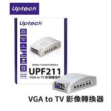 ~Sound Amazing~UPMOST 登昌恆 UPF211 VGA to TV 影像