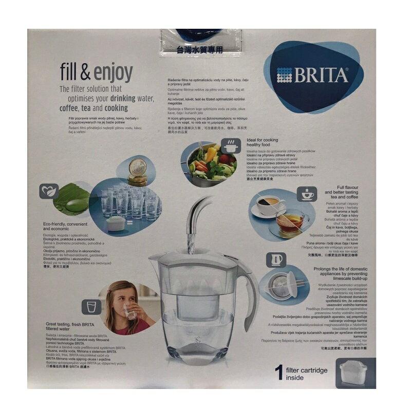 [現貨供應]BRITA德國科技濾水壺3.5公升附三入MAXTRA PLUS濾心