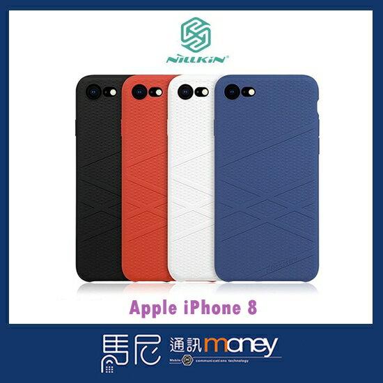 馬尼行動通訊:NILLKIN柔韌保護殼AppleiPhone8手機殼保護殼背殼液態矽膠PC殼防摔【馬尼行動通訊】