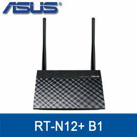 ASUS華碩 RT-N12+ B1 Wireless-N300 無線路由器 (RT-N12 PLUS B1)