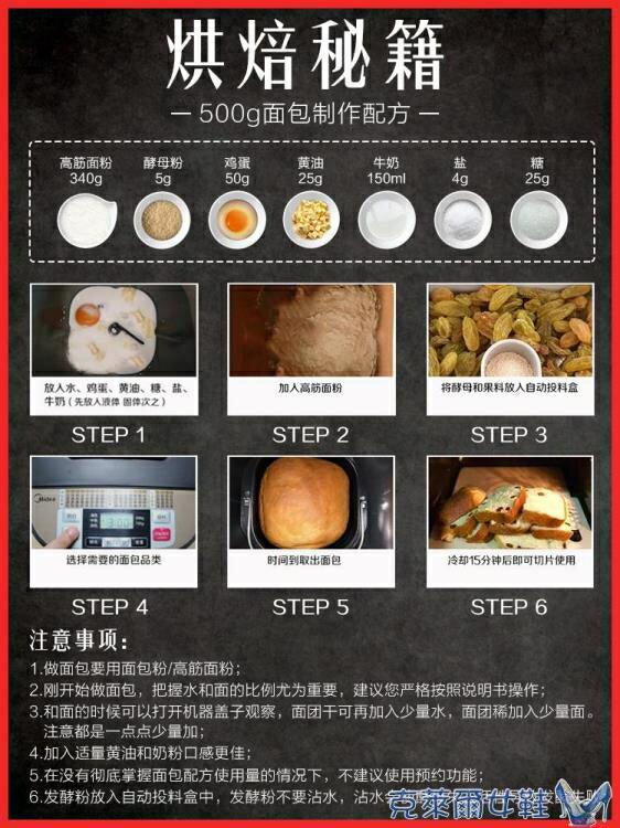 麵包機 美的麵包機家用全自動小型和麵發酵智慧饅頭機多功能早餐官網 MKS快速出貨