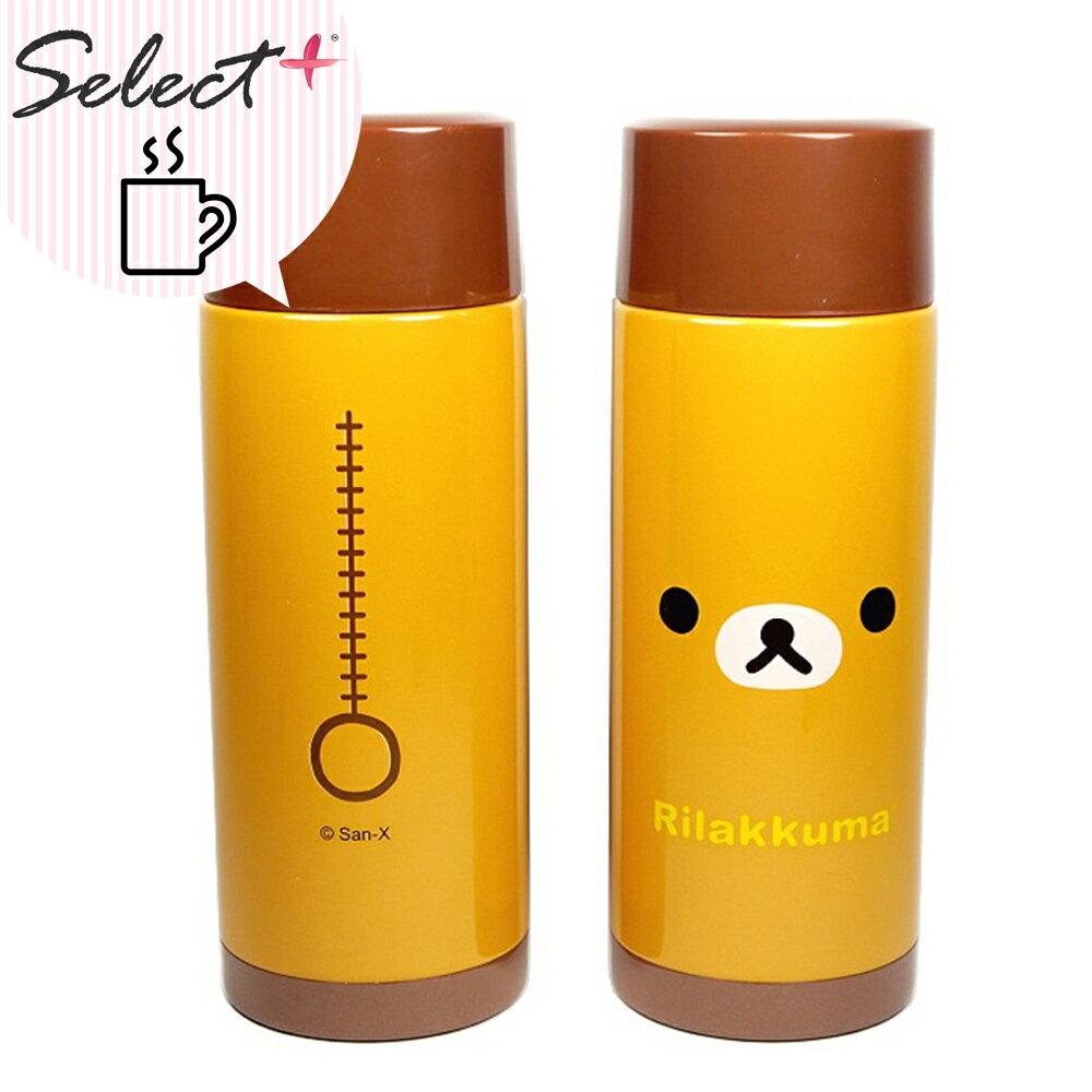 拉拉熊大臉棕真空保溫瓶 280 ml~ 不鏽鋼保溫杯