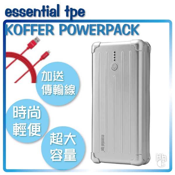 ➤買就送IOS傳輸線【和信嘉】KOFFER POWERPACK 6000mAh 銀 時尚移動電源