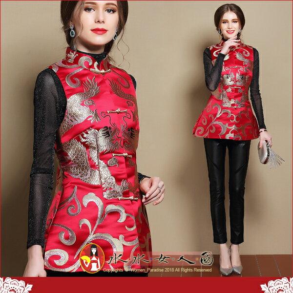 【水水女人國】~復古中國風美穿在身~雙龍。精緻織錦緞復古刺繡改良式時尚無袖馬甲旗袍唐裝上衣