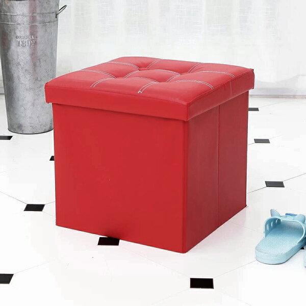 !新生活家具!《安娜》紅色皮革正方形帶蓋皮革收納凳收納箱儲物箱椅子凳子