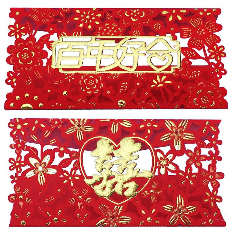 X射線【Z601156】囍字剪紙紅包袋1入(隨機出貨)2包$100,春節/過年/金元寶/紅包袋/糖果盒/雞年