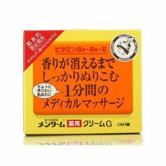 *小柚子* 日本近江護手膏145g/瓶