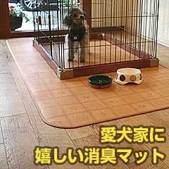 寵物專用地墊大尺寸消臭耐磨(約182×240cm張,厚度2mm)