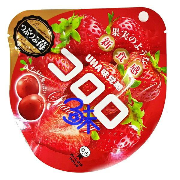 (日本) UHA コロロ 味覺糖 Kororo軟糖-草莓 1組 6包 ( 40公克*6包) 特價 320元 (平均1包 53.3元) 最新到櫃【4902750659742 】( 味覺可洛洛Q糖 KORORO極鮮QQ軟糖 )