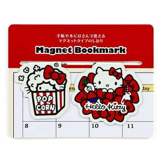 【真愛日本】16082700033造型二入磁鐵書籤-KT   三麗鷗家族 Kikilala 雙子星 文具 磁鐵 造型標籤