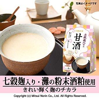 【日東紅茶】七穀麴入甘酒即溶沖泡粉隨身包8入(100g)