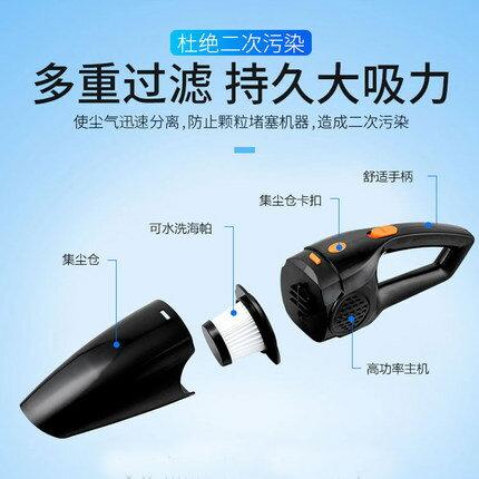 車載吸塵器大功率強力家用車用幹濕兩用小型汽車12v用手持可攜式 6