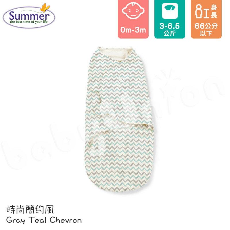 Summer Infant - SwaddleMe - Original 聰明懶人育兒包巾 - 時尚簡約風