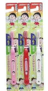【晨光】日本製エビス株式會社3~6歲牙刷1入KittyTomica多美車小丸子(070109)【現貨】