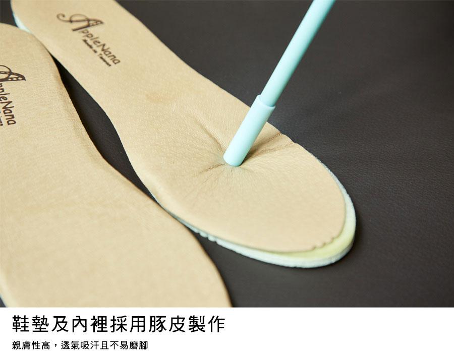 可以跑步的牛津鞋。超軟Q真皮鏤空牛津氣墊厚底鞋【QR73661580】AppleNana蘋果奈奈 4