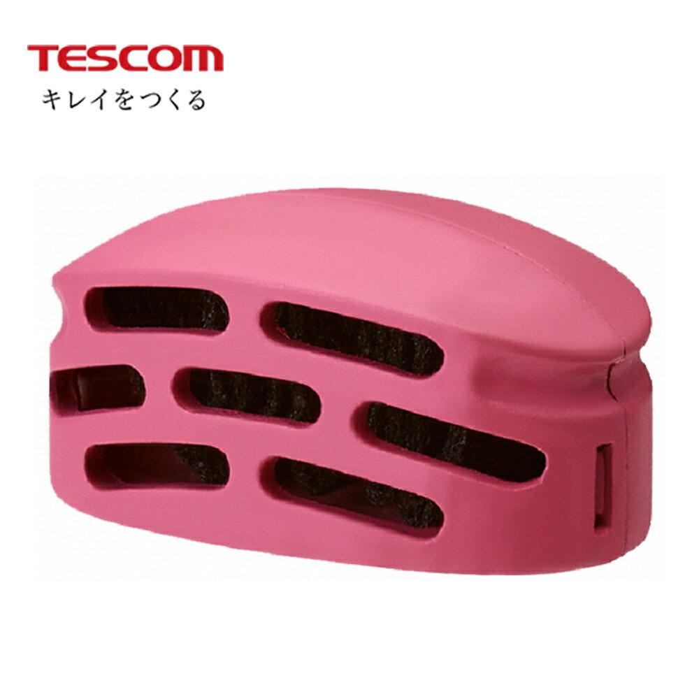 [TESCOM]TCD3000TW 膠原蛋白補充盒 TCD3000