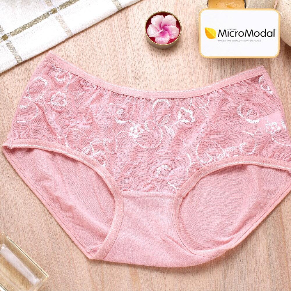 女性低腰蕾絲褲 莫代爾纖維  No.252~席艾妮SHIANEY