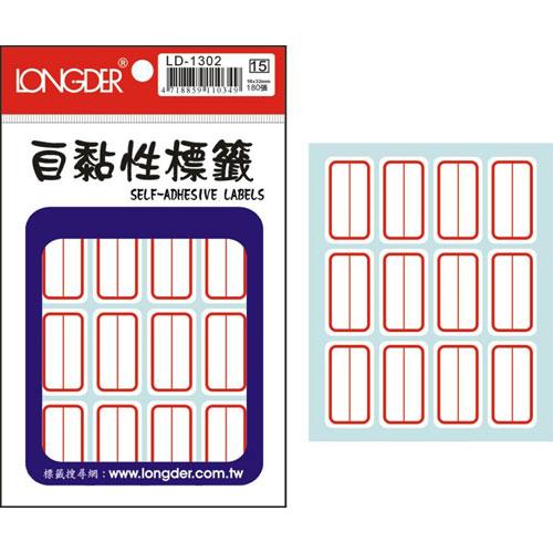 【龍德 LONGDER】 LD-1302  紅框 標籤貼紙/自黏標籤 80P