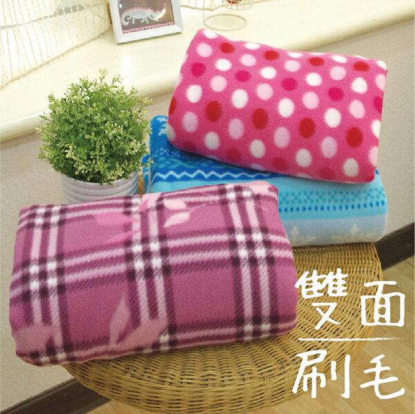 刷毛毯 4x5尺 多款花色【MIT台灣製、極細精緻、超柔保暖】 #寢國寢城 1
