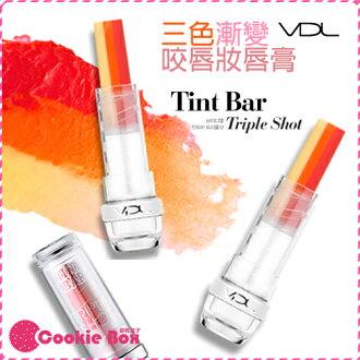 韓國 VDL 三色 漸變 咬唇妝 唇膏 3.5g 口紅 唇彩 *餅乾盒子*