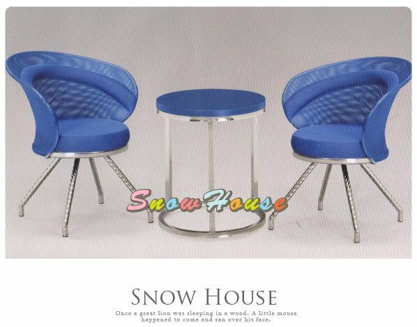 ╭☆雪之屋居家生活館☆╯AA471-25 電鍍腳雙圓洽談桌/圓桌/餐桌/茶几/咖啡桌(不含椅子)*藍色