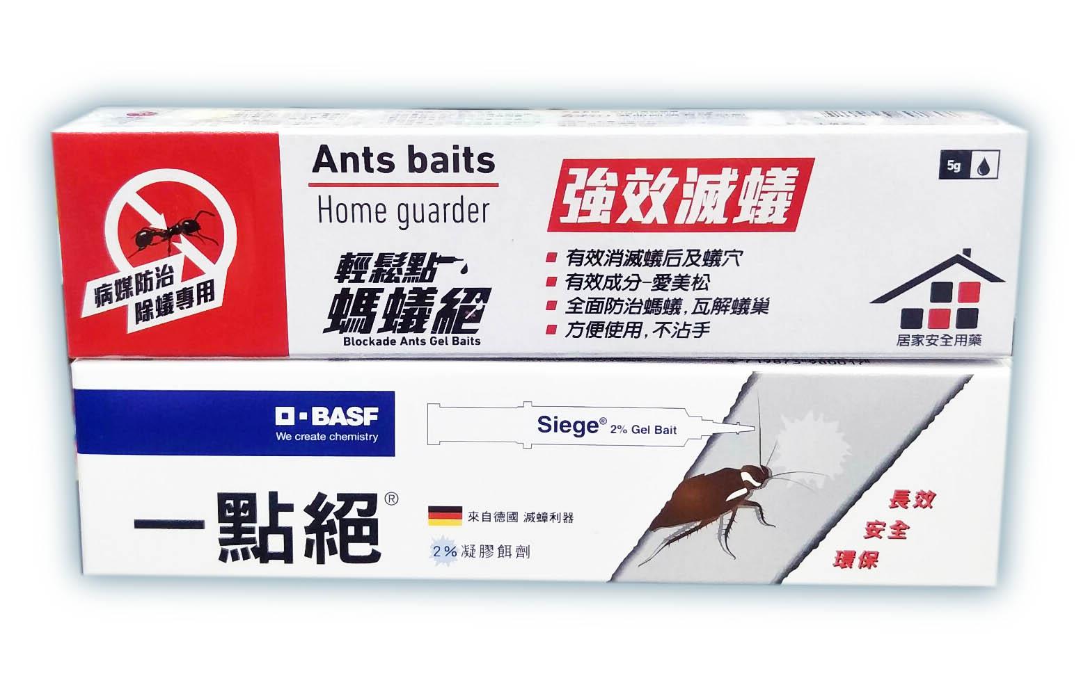 德國巴斯夫BASF 一點絕凝膠餌劑 /  輕鬆點 螞蟻絕