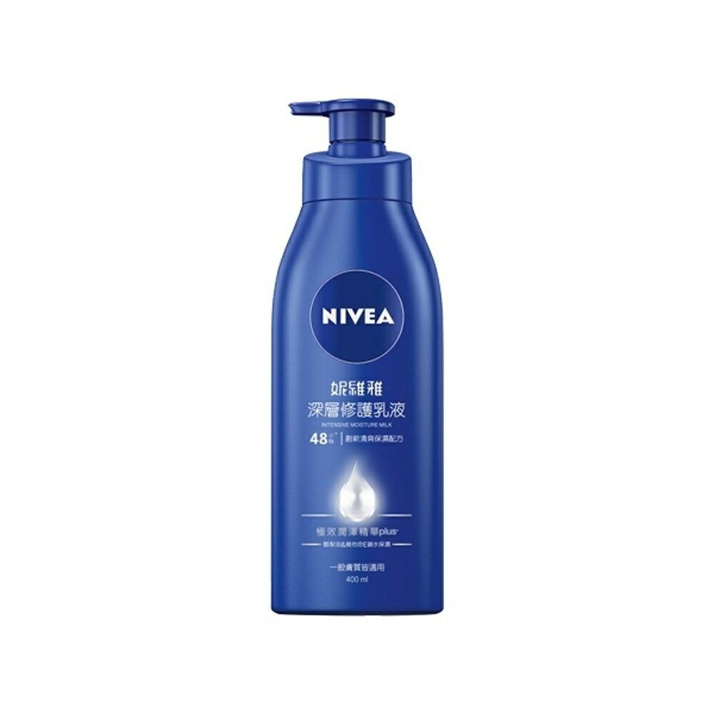 NIVEA 妮維雅 深層修護乳液(400ml)【小三美日】◢D319718