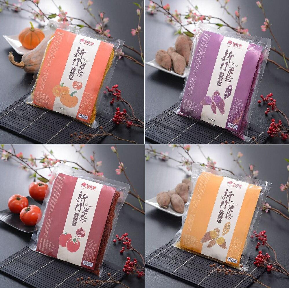聖光牌 南瓜/紫心地瓜/番茄/黃金地瓜米粉 200g/包